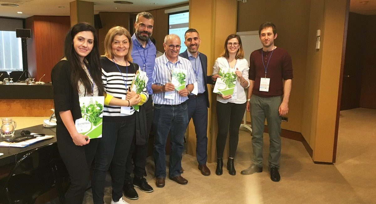 """CENIT participates in """"High Level Training Courses on Sustainable Mobility"""""""